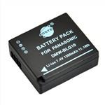 panasonic DMW-BLG10 replacement battery