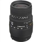Sigma 70-300mm f/4-5.6 DG Macro Lens Nikon Mount (Sigma Model 509)