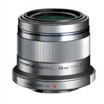 Olympus M.ZUIKO DIGITAL ED 12mm f/2.0 Lens Silver