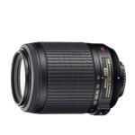 Nikon AF-S DX Nikkor 55-200mm f/4-5.6G ED VR II Lens Internationa...